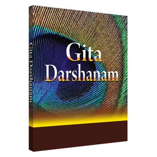 Gita Darshan(English)