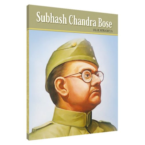 Subhash Chandra Bose Pictorial